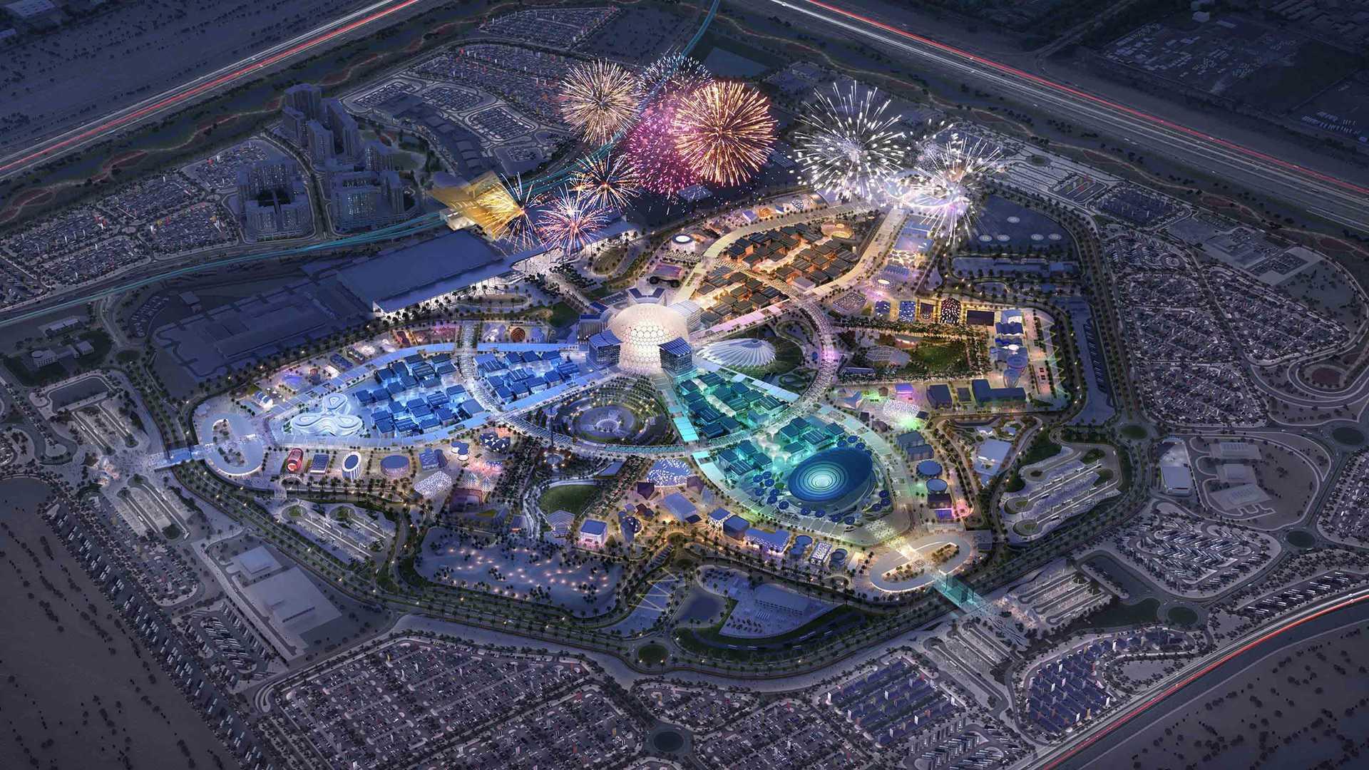 Dubai Exhibition Centre Dubai